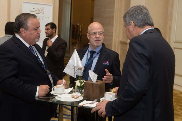 Beirut-Summit_Abu-Dhabi-600x400 Beirut Institute
