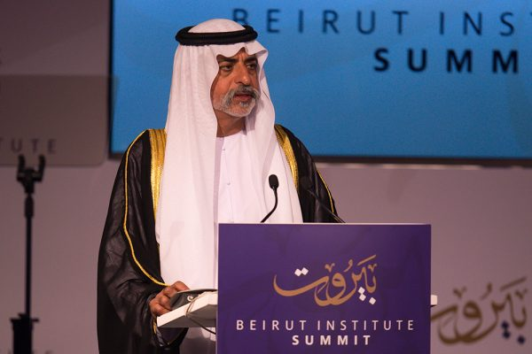 image of stage speaker at beirut institute event abu dhabi