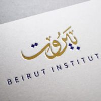 600x600-px-1-e1500985061238 Programme Director, Beirut Institute