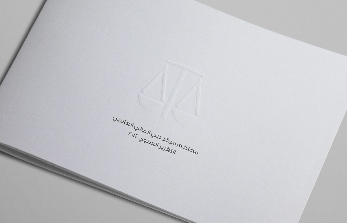 image of arabic annual report front cover for difc courts