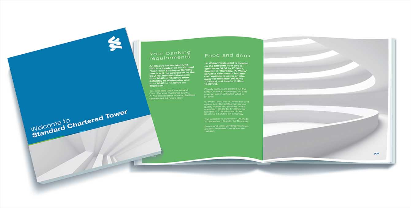 Image of Standard chartered bank e-brochure design